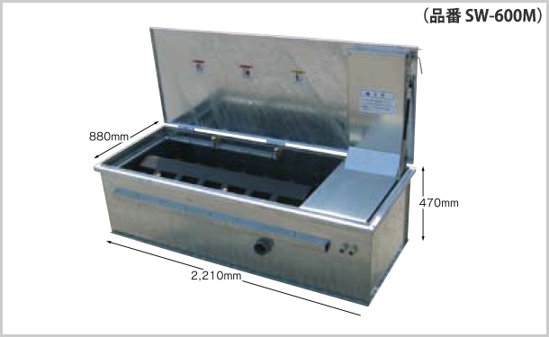 product_img_melter_004